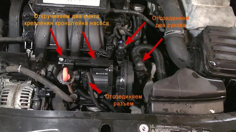 Шкода октавия а7 с мотором 1.6mpi