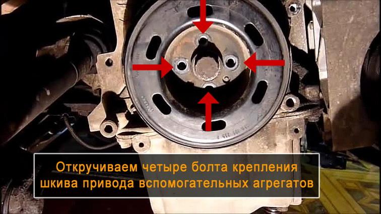 Шкив привода вспомогательных агрегатов